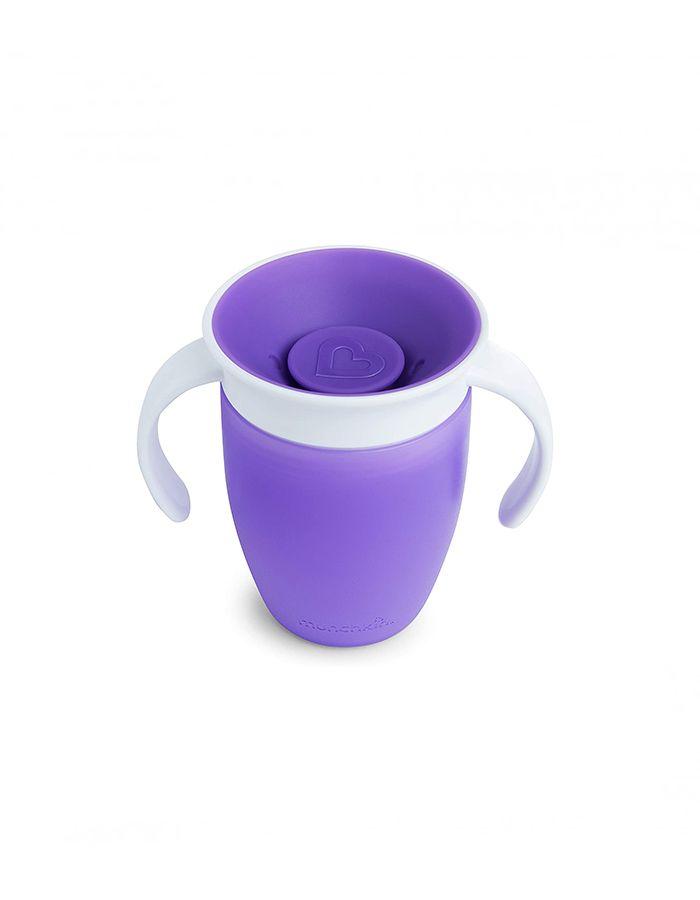 Munchkin-Taza-200-Miracle-purpura-wearekiddys