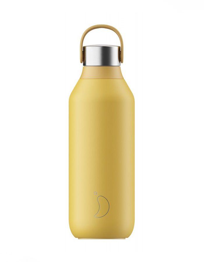 Botella termica Chillys serie S2 500ml polen yelow